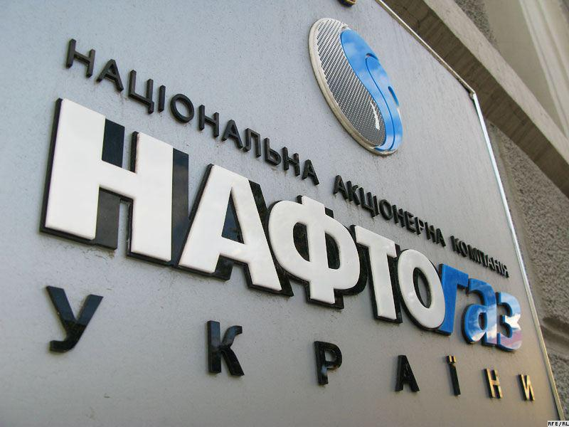 «Нафтогаз» договорился с «Ощадбанком» и «ПриватБанком» о заключении через них договоров на поставку газа населению