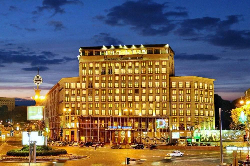 Отель «Днепр» в центре Киева выставили на продажу за 81 млн гривен
