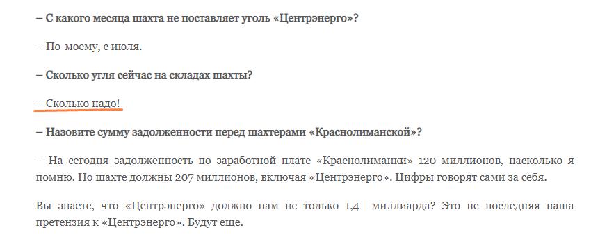 Кропачев отрицает уголовные дела против своих фирм и рассказывает об экономических «успехах»