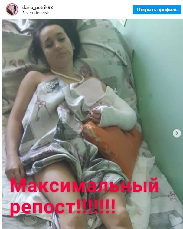 В Северодонецке пьяный полицейский выбросил жену из окна четвертого этажа