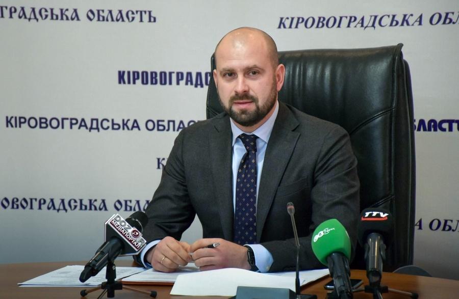 Подозреваемый в коррупции экс-глава Кировоградской области пытался скрыть свой автомобиль