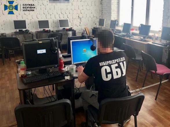 В Кривом Роге мошенники оформляли онлайн-кредиты на граждан без их ведома