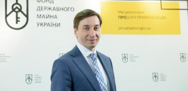 Новый глава набсовета АМПУ задекларировал пять квартир в Киеве