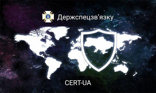 В Северодонецке капитана Госспецсвязи осудили за утерю тайного документа
