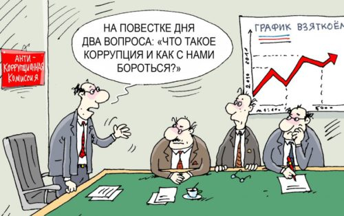 Налоговик, задержанный на взятке в 6 млн долларов, покрывал коррупционные схемы экс-нардепов Шкрибляка и Кононенко