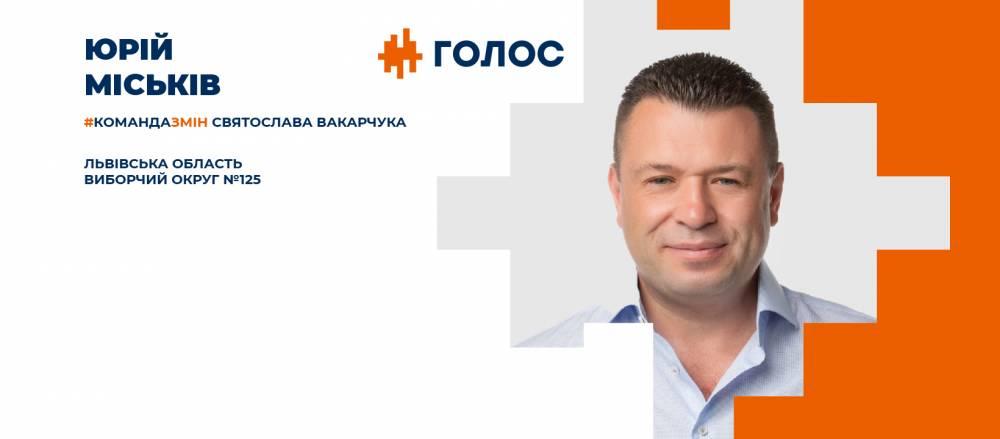 Гендиректор «Укруглереструктуризации» может стать главой украинской таможни