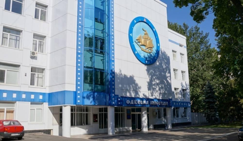 Министр культуры продал пакет акций ЧАО «Одесская киностудия»