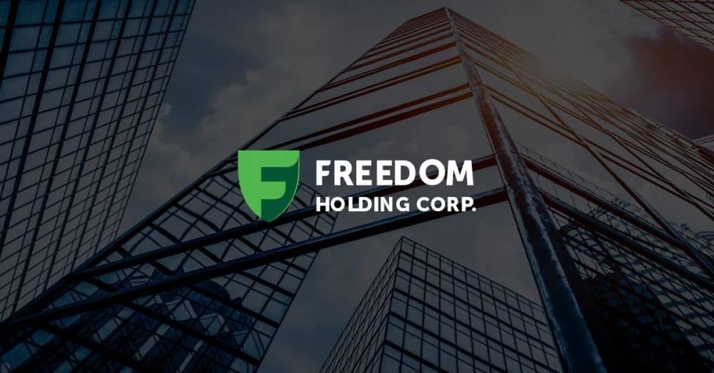 Американская компания с крупным бизнесом в России купила 20% «Украинской биржи»