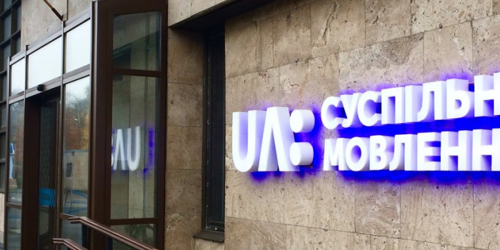 Финансирование «Суспильного» хотят урезать на полмиллиарда гривен