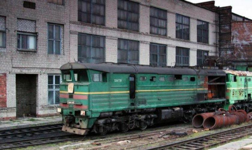 Днепропетровский тепловозоремонтный завод уличили в растрате при закупке аккумуляторов