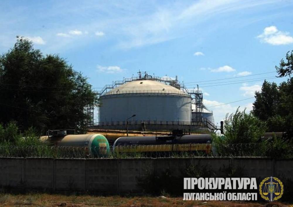 В Северодонецке предотвратили подрыв резервуаров с аммиаком