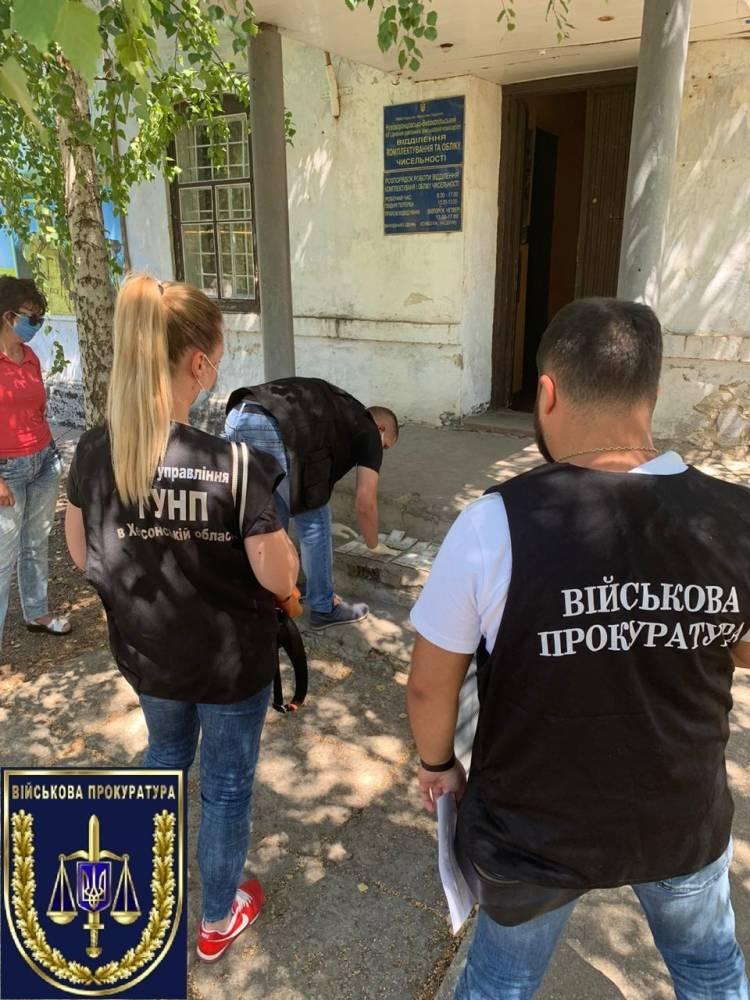 В Херсонской области на взятке задержали работника военкомата