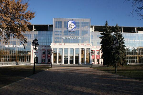 Столичный судья арестовал стадиона «Черноморец», заблокировав его продажу