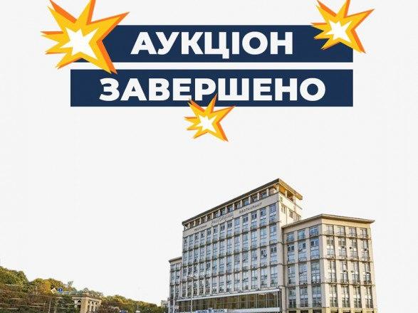 Отель «Днепр» продали за 1,1 млрд гривен