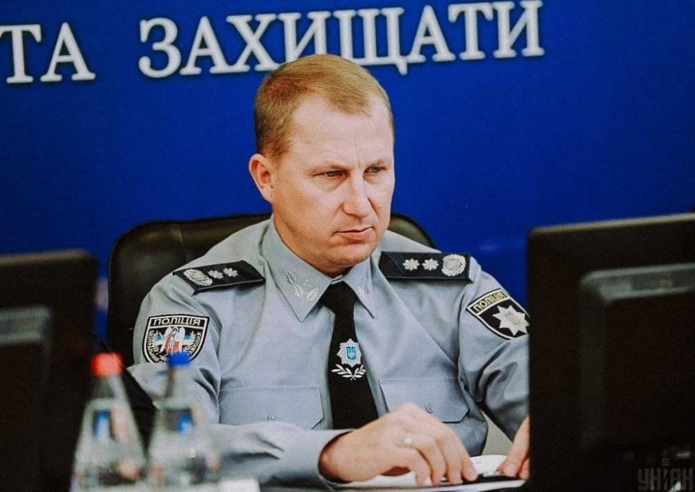 ГБР открыло дело против ректора Одесского университета МВД