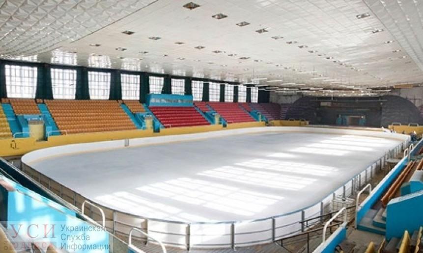 Одесской школе олимпийского резерва заблокировали счета из-за нарушений