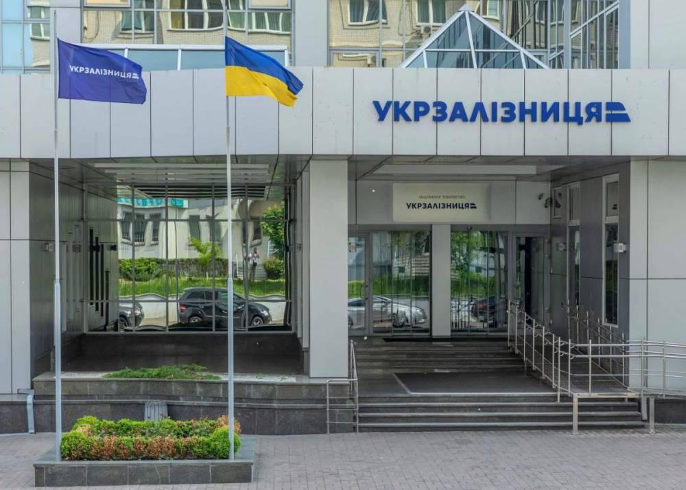 Кабмин утвердил увольнение двух иностранных топ-менеджеров «Укрзализныци»