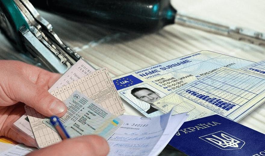 Директор автошколы в Могилев-Подольском вымогал взятку за успешную сдачу экзамена