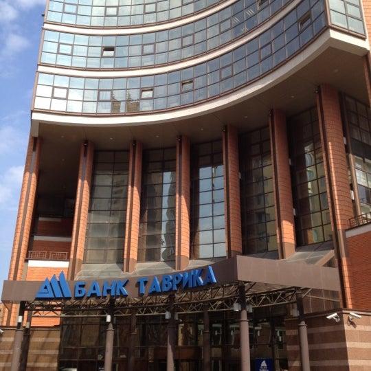 Экс-глава банка «Таврика» должен возместить государству 26 млн долларов