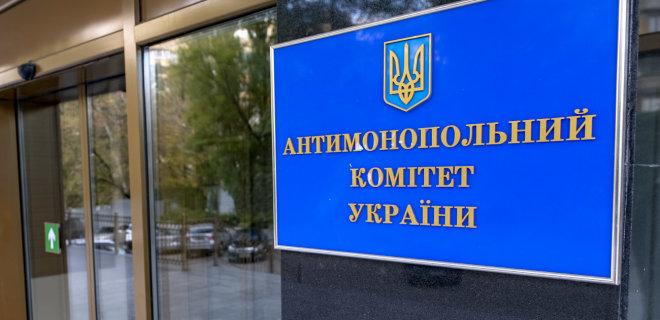 Счетная палата выявила в отчете Терентьева признаки непрозрачной деятельности и проволочек в расследованиях