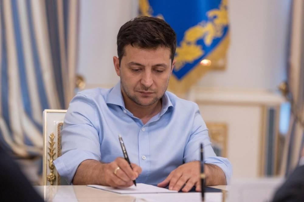 Зеленский подписал закон о «зеленой» энергетике