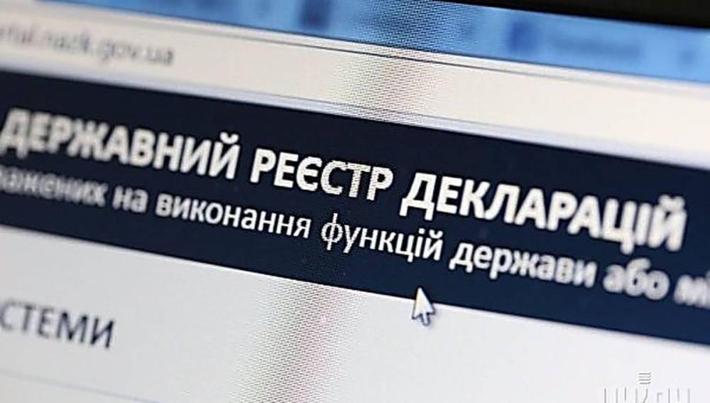 Экс-чиновника Госрыбагентства подозревают в недекларировании состояния