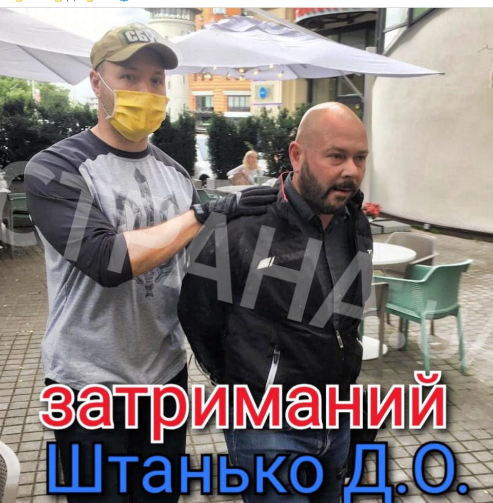 Автора записей бесед с братом главы Офиса президента задержала СБУ