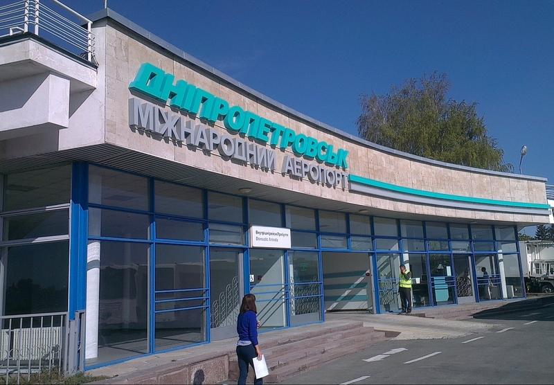 Ярославскому передали землю для строительства нового терминала аэропорта в Днепре