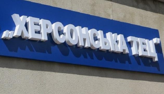 Суд приговорил к 5 годам экс-руководителя «Херсонской ТЭЦ»