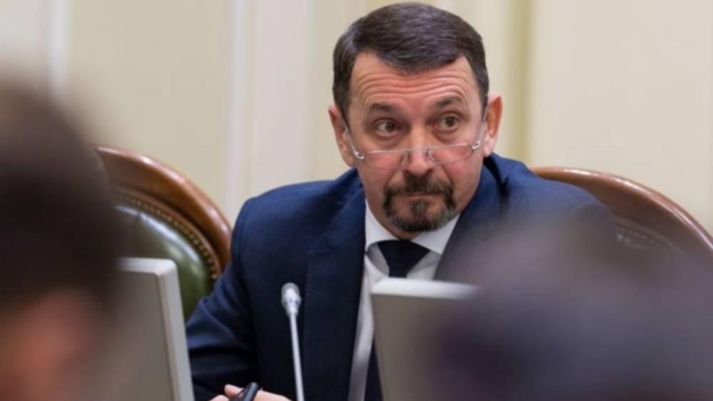 Глава транспортного комитета Верховной Рады Кисель купил часы за 15 тысяч евро