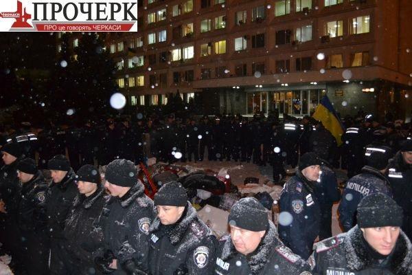 В Черкасской области начальнику отдела полиции вручили подозрение по делу местного Евромайдана