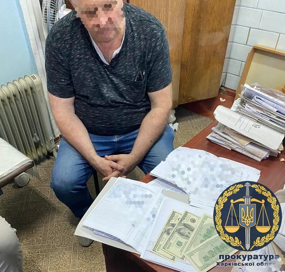 В Харькове медик вымогал у посетителя взятку за присвоение группы инвалидности