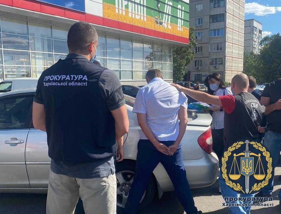 В Харьковской области на взятке задержали чиновника Госгеокадастра