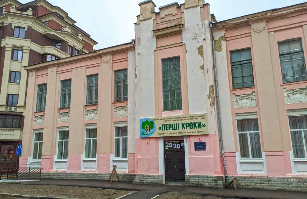 В Полтаве исполком заказал реставрацию школы за 15,8 млн гривен, отказавшись от более выгодного предложения