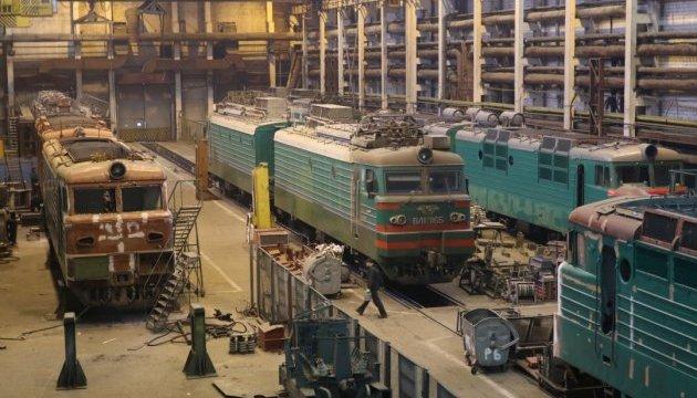 Экс-руководство Львовского локомотиворемонтного завода подозревают в растрате почти миллиона гривен