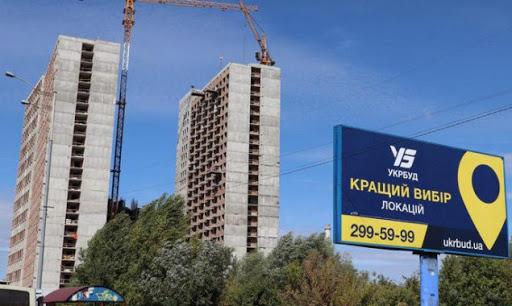 АМКУ оштрафовал еще две фирмы корпорации «Укрбуд» за сговор на 117 млн гривен