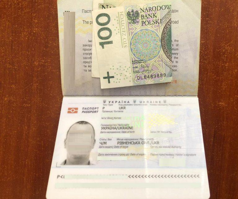 Житель Ровенской области предлагал пограничникам взятку, чтобы откупиться от самоизоляции