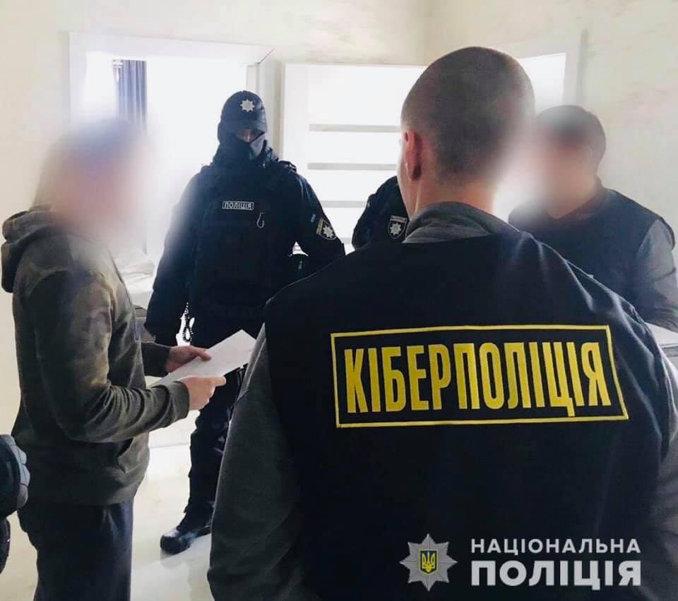 Киберполиция разоблачила мошенников, обманувших украинцев почти на миллион гривен