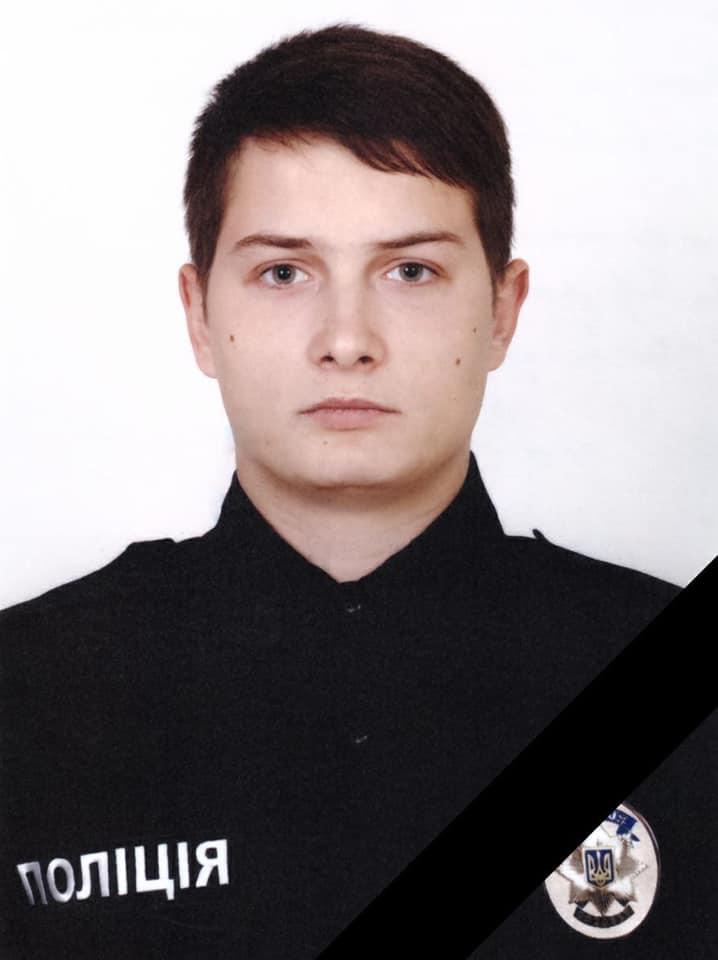 В Кривом Роге утонул полицейский