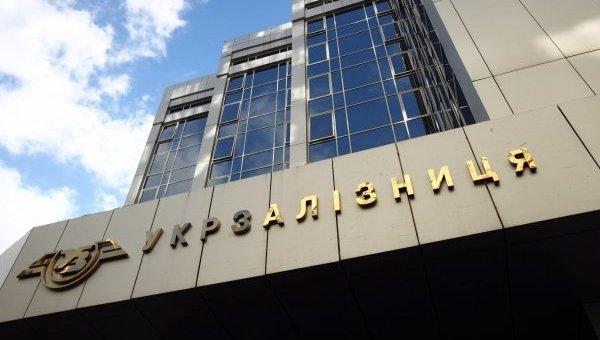 Филиал «Укрзализныци» покупал товары по завышенной стоимости у подконтрольных себе компаний