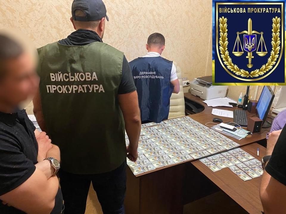 В Борисполе следователь попался на взятке за закрытие дела