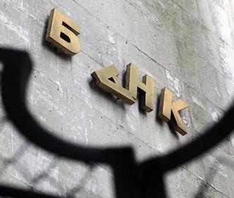 Правление НБУ отнесло банк «Аркада» к проблемным
