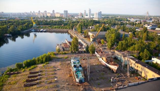 Минфин выплачивает долг по кредиту завода «Кузня на Рыбальском»