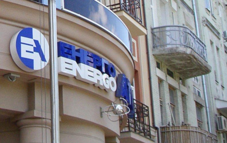 Зорина отстранили от должности главы «Энергоатом-Трейдинга» на время расследования