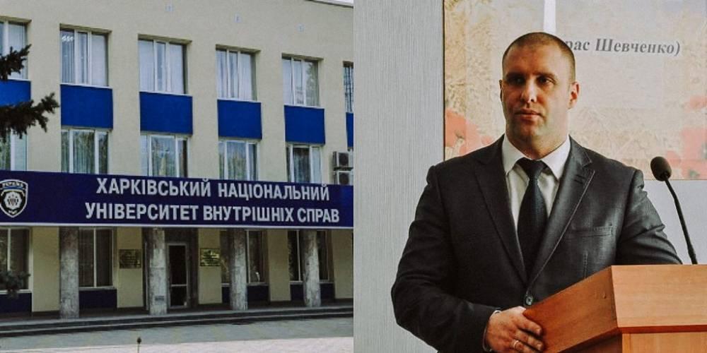 ГБР проверяет причастность экс-декана Харьковского университета МВД к хищению средств
