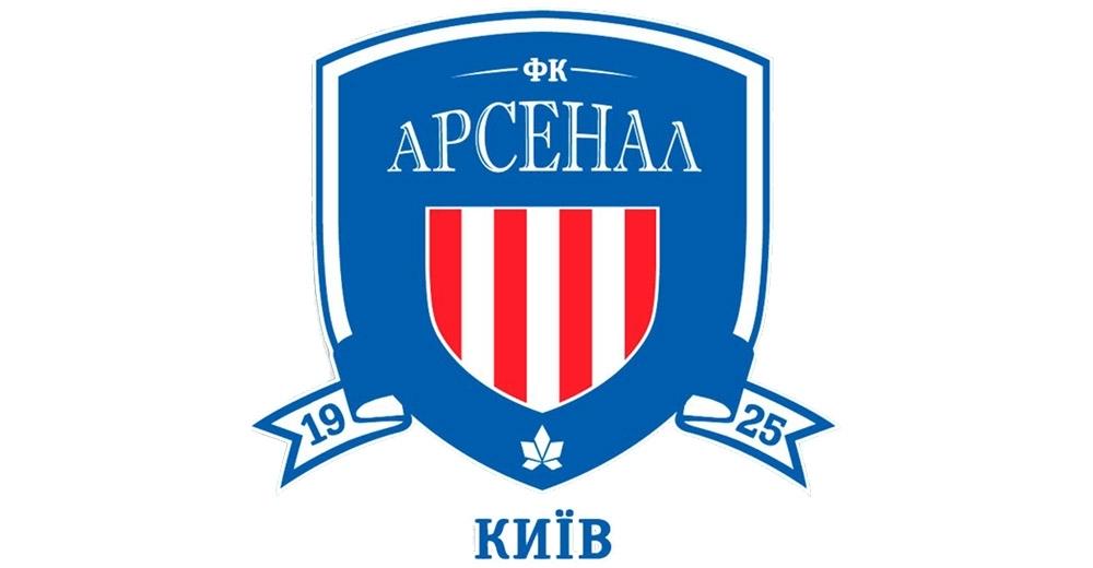 Футбольный клуб «Арсенал-Киев» подозревают в уклонении от уплаты налогов