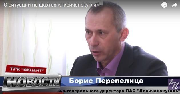 Директор ГП «Первомайскуголь» оформил элитные машины на жену