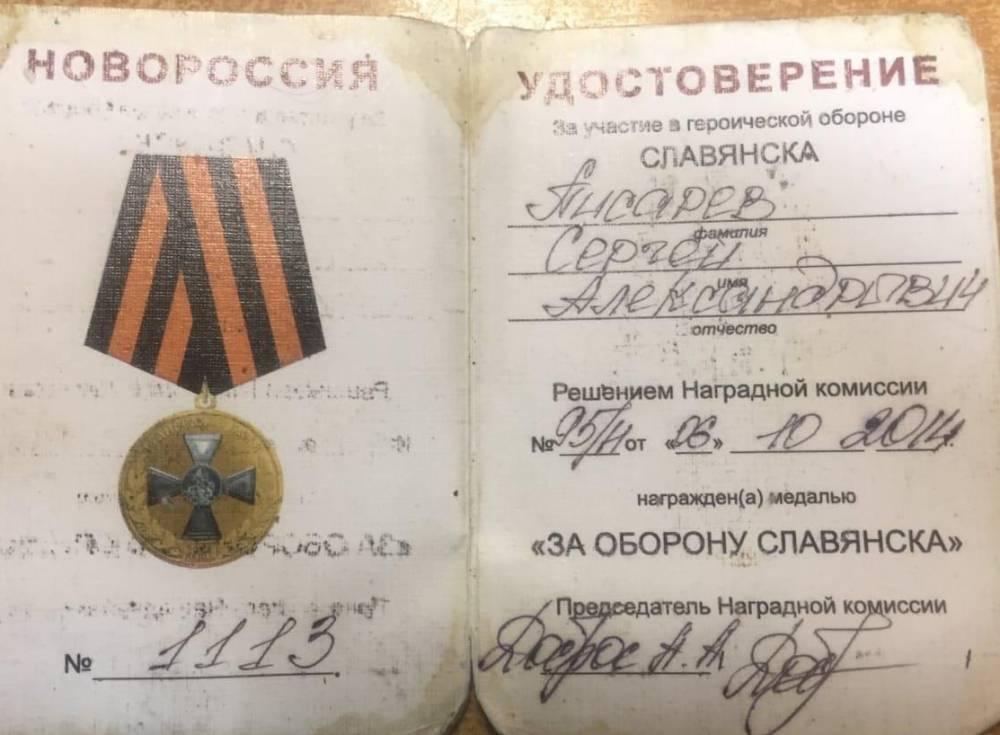 В Киеве на Майдане задержали боевика из «ДНР»