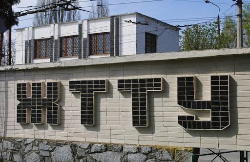 В Житомире растратили 300 тысяч гривен на негодные завесы для трамвайно-троллейбусного депо