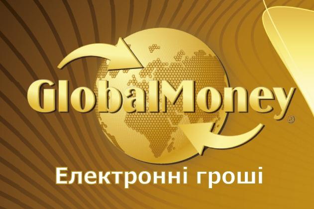 Компанию «Глобалмани» подозревают в уклонении от уплаты налогов, отмывании денег и финансировании террористов